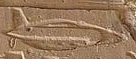 ancient_egyptian_spaceship_carvings_2_